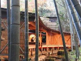竹林の休耕庵