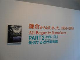 展示棟入り口ホール