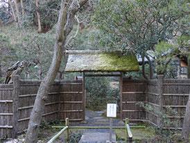 茶室「寒雲亭」門