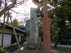 本覚寺 日蓮宗 東身延の石碑