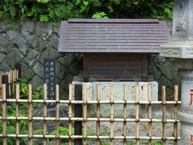 北条時宗公産湯の井