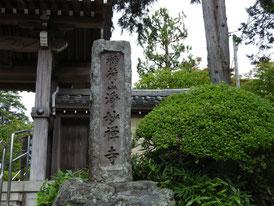 山門の石塔