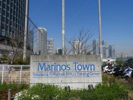 マリノスタウン