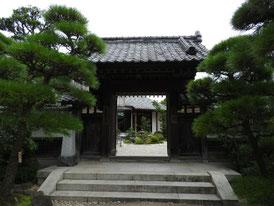 書院入り口の門
