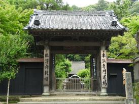 舎利殿の山門
