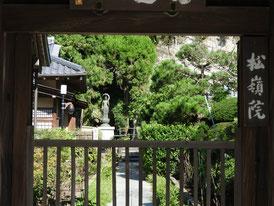 松領院の中庭