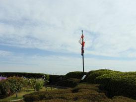 展望台の国旗