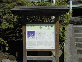 鎌倉宮鳥居