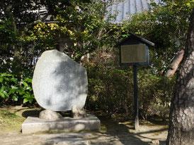 山門前の、夏目漱石参禅100年記念碑
