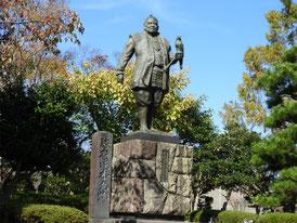 家康公銅像