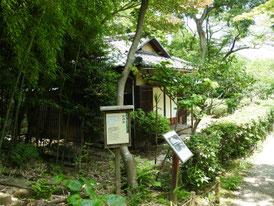 林洞庵(りんどうあん)昭和45(1970)建築