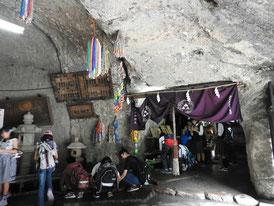 奥宮、洞窟
