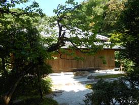 喜泉庵の石庭