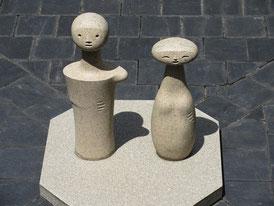イサムノグチの「こけし」彫刻室