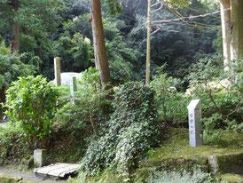 鎌倉十井のひとつ、「甘露ノ井」