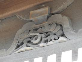 仏殿の十二支 蛇の彫刻
