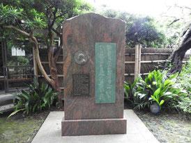正岡子規の碑