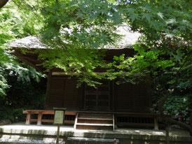 天授院(てんじゅいん)代慶安4(1651)建築