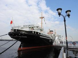 日本郵船樋川丸