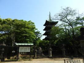 旧寛永寺五重塔と案内板