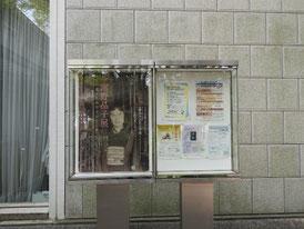 与謝野晶子展、生誕140年