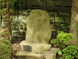 源実朝の石碑