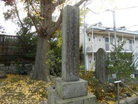 長勝寺石碑