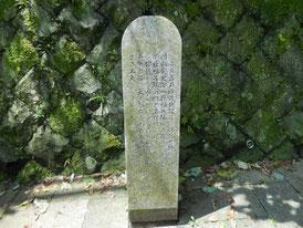 巨福呂坂洞門建造の碑