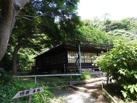 境内の書院から竹林へ