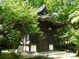 旧天瑞寺寿塔覇堂 正面
