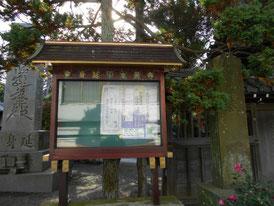 建立:1436年(永亨8年) 本覚寺案内