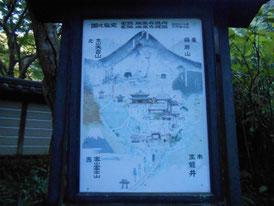 瑞泉寺略図