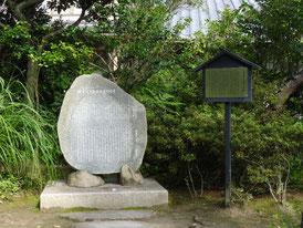 夏目漱石 参禅百年記念碑
