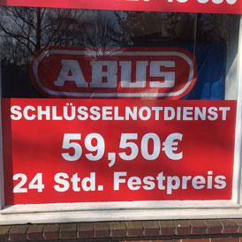 Schlüsselnotdienst Hamburg