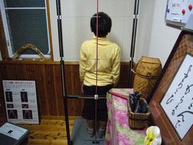 正しい姿勢は症状改善の第一歩