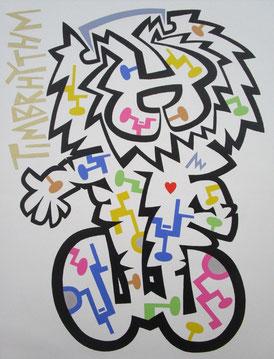 Jungle Civilian ライオン