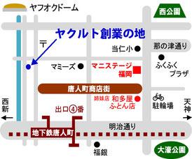 マニステージ福岡から歩いて5分。見てみてください(^O^) | マニフレックスは、マニステージ福岡へ。