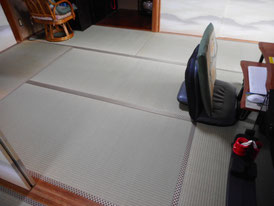 市松模様の畳縁