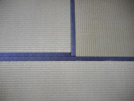 日野市 プレミア畳