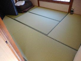 ダイケン和紙畳 寝室畳