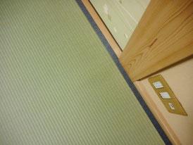 部屋のゆがみを取る畳