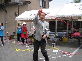 ショータイム特別出演の和田小松市長