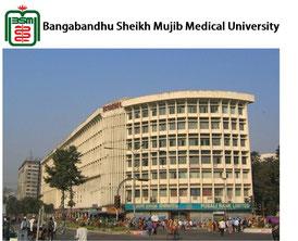 政府管轄の医科大学病院(BSMMU)