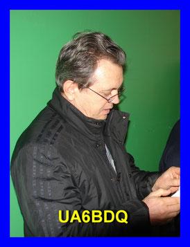 Михаил- уже- UD6ALS