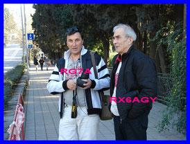 Александр и Борис