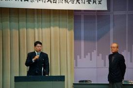大阪実行委員会の杉本さん(左)と稲田会長(右)