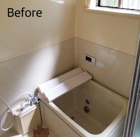 垂水区 浴室1 Before マスタードリフォーム