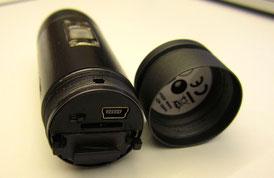 Kamera Rollei Bullet HD (0519)