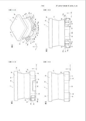公開特許公報「図面」のページ