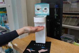 非接触電子温度計一体型消毒液ディスペンサー